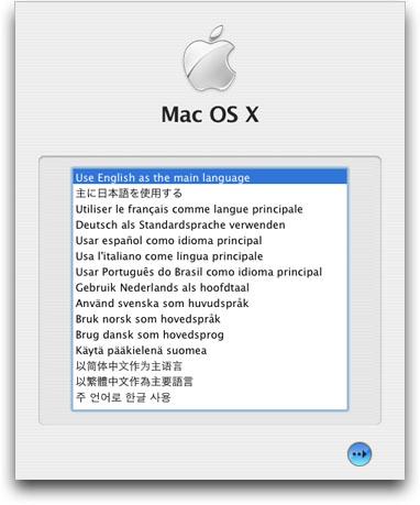 osx-language